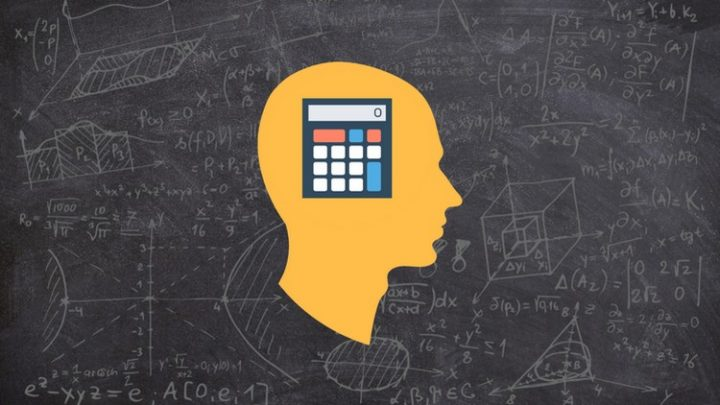 Mental Math Tricks To Become A Human Calculator -Course For Free The Only System To Do Vedic Speed Math In Your Head Faster Than A Calculator Making Fast Mental Math Your New Superpower